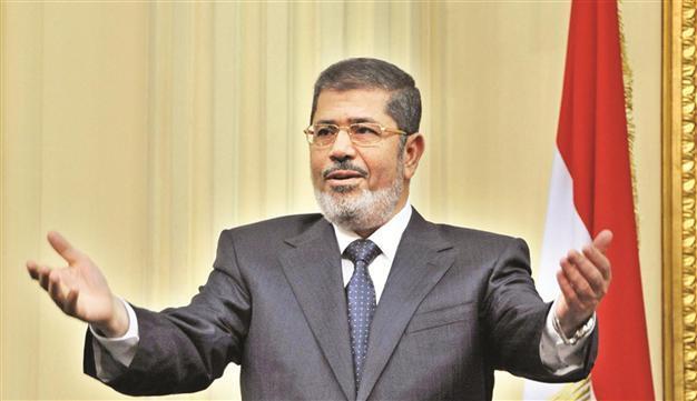 mohammed morsi essay