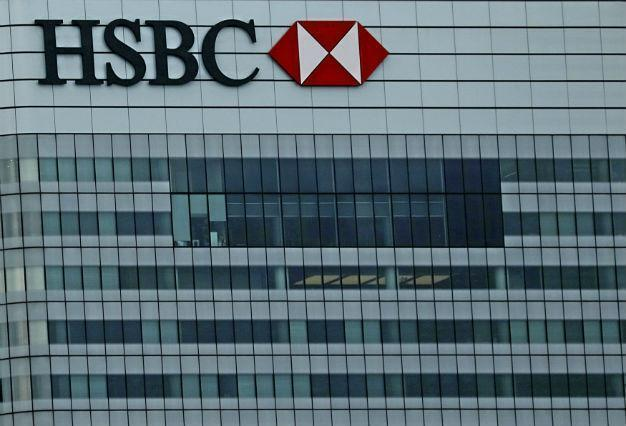 HSBC to retain Turkey business after review - Latest News