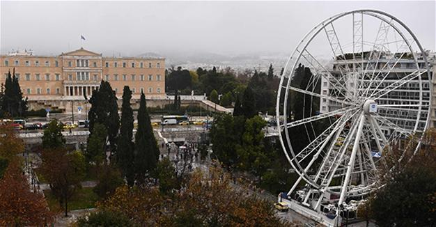 Red faces in Athens over Ferris wheel that won't turn - World News