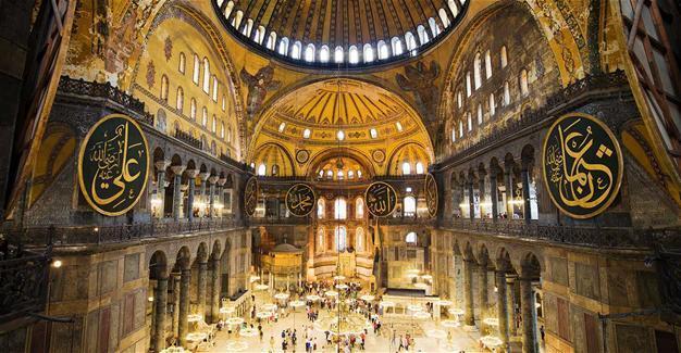 Turkey Rejects Greek Criticism Of Hagia Sophia Prayers Turkey News