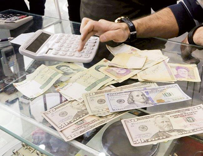 Iran Currency Hits Record Low Amid Us Uncertainty