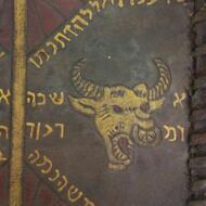 Police seize Hebrew bible worth $2 5 million in Turkey's west