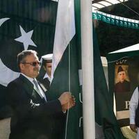 Turkey celebrates Pakistan national day