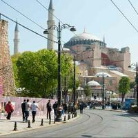 Hagia Sophia can be reverted to a mosque: Erdoğan - Turkey News
