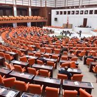 Turkish parliament adopts first package of judicial reform - Turkey News