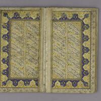 Ottoman manuscripts at Istanbul exhibition