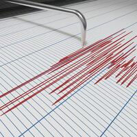 Marmara province jolts with earthquakes