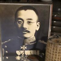 Istanbul street named after Japanese officer who saved over 1000 Turks