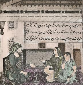 Adultery in Islam and among the Ottomans
