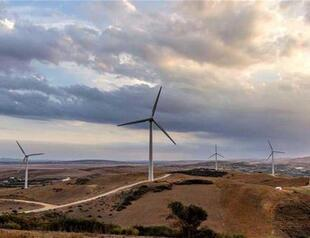 Lm Wind Power Latest News, Top Stories - All news & analysis