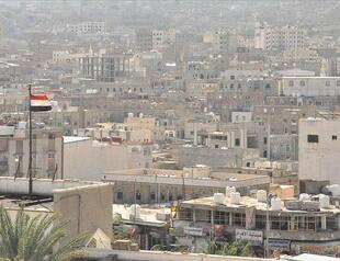 Houthi Latest News, Top Stories - All news & analysis about Houthi