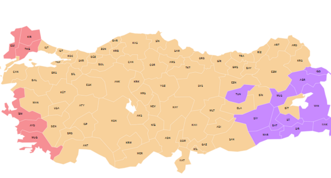 Turkey Elections 2018 Results - Presidential and Parliamentary Polls
