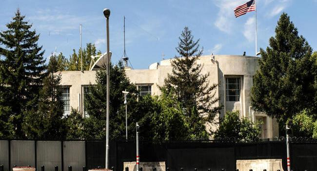 Ankara prosecutor completes probe into US embassy shooting