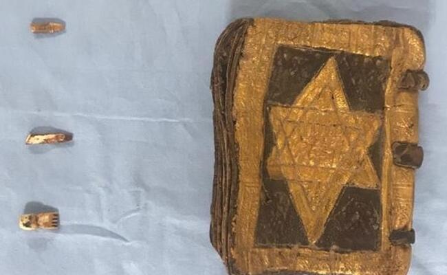 1,500-year-old book seized in İzmir