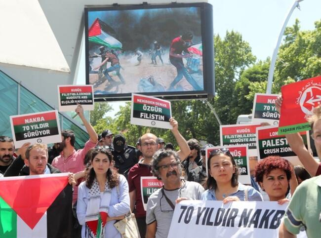 TURKEY Turkey launches major aid campaign for Palestinians