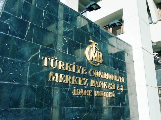 turkeys central bank keeps policy rate unchanged