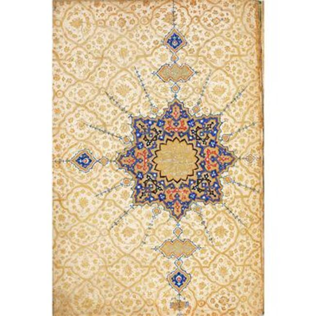 The Art of the Qur'an: Treasures from the Museum of Turkish and