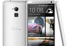 HTC One Max tanıtıldı