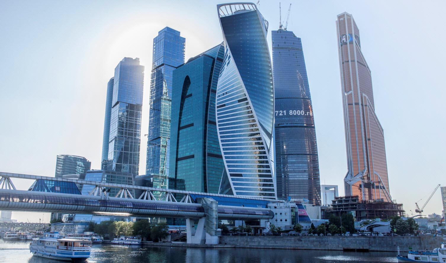 Moskovada İsviçre bankası