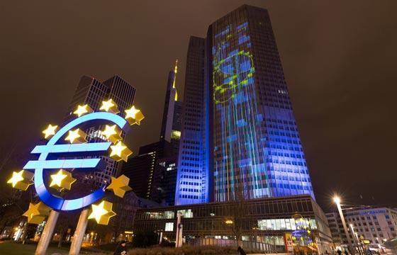 """ECB'den """"sözlü yönlendirme"""" mesajı"""