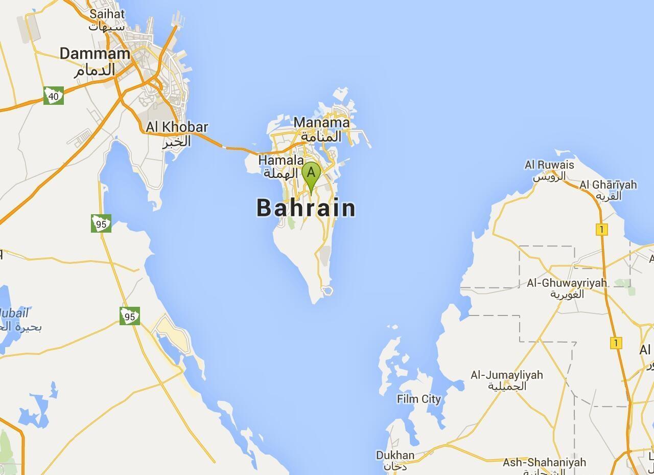Bahreyn İsrail ile ilişki kurduğu iddiasını kabul etmedi