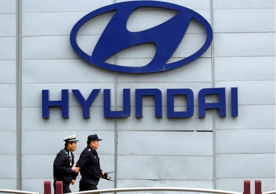 Hyundai Motor'un bilançosunu Çin etkiledi