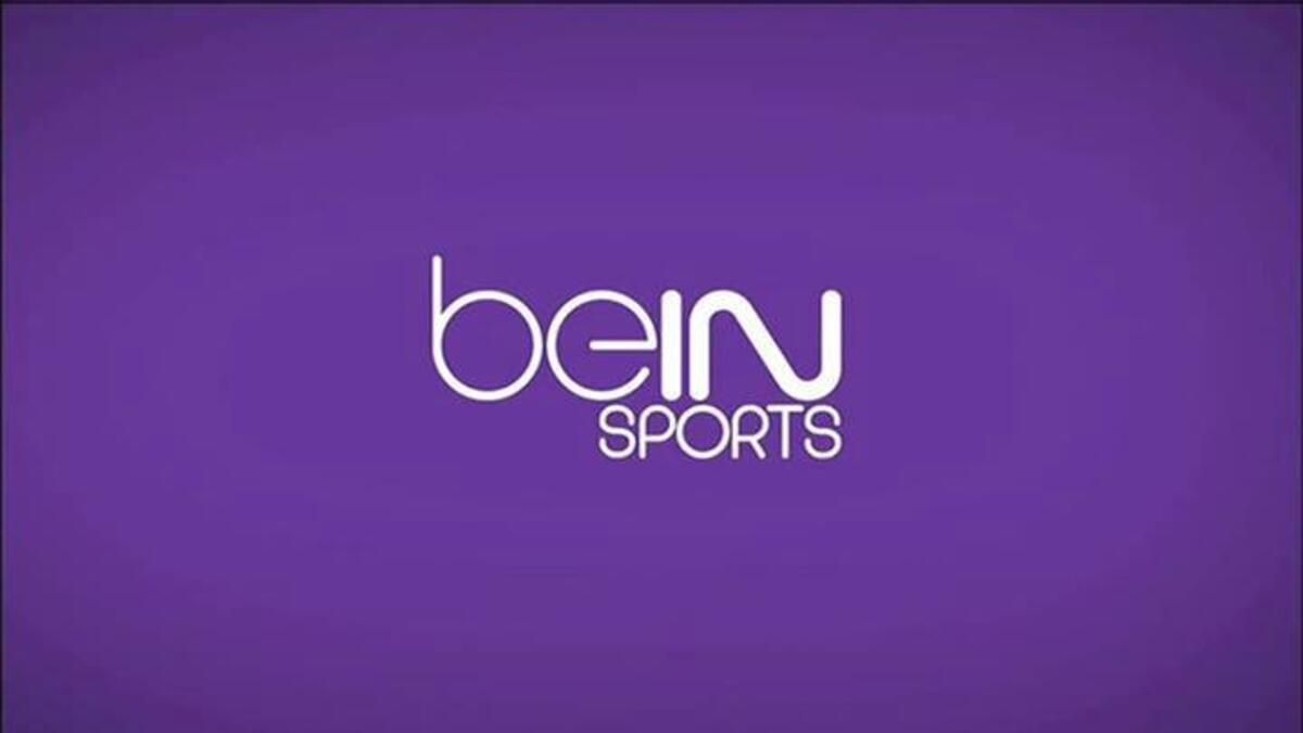 Bein Sports Haber Digitürkte kaçıncı kanalda yer alıyor İşte Bein Sports Haber frekans bilgileri 98