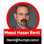 Savcılık yeni fotoğrafları paylaştı Genelkurmay Başkanının yanındaki sivil kim