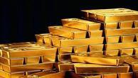Gram altın bugün ne kadar oldu? Gram altın güne kaç TL'den başladı? 8 Şubat 2016