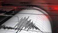 Ispartada korkutan deprem