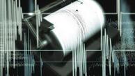 Kamçatka'da deprem