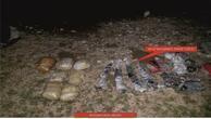 Silopide PKK'ya ait silah, patlayıcı ve mühimmat ele geçirildi