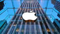 Apple gözünü Japon devine dikti