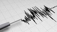 Son dakika: Muğlada deprem, herkes sokaklara döküldü