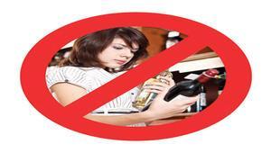 İçkide 'satış ihlaline' 152 bin TL ceza