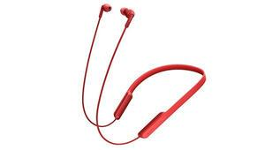 Sony MDR-XB70BT Extra Bass Kulak İçi Kablosuz Kulaklık incelemesi