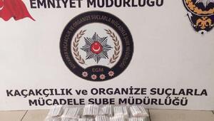 Adıyamanda kaçak sigara operasyonu: 7 gözaltı