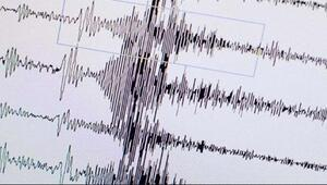 Son dakika: Kahramanmaraşta korkutan deprem