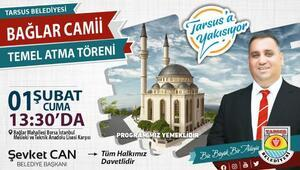 İzmir Büyükşehir Belediyesi 23 Nisan Etkinlikleri