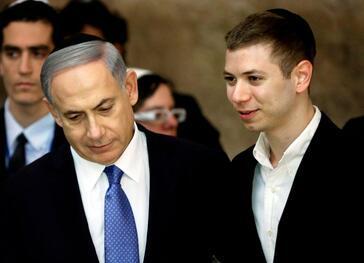 Netanyahunun oğlundan terbiyesiz paylaşım