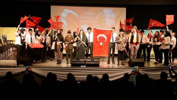 Erzurumda İstiklal Marşı ve Mehmet Akif anıldı
