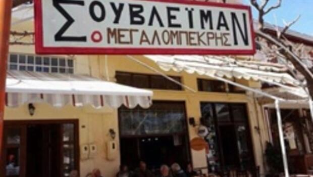 Muhteşem Yüzyıl, Yunan tavernacıya ilham verdi