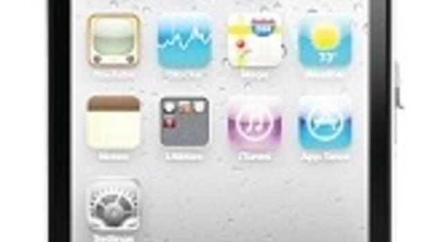 iPhone 4 beklenenden daha ucuza geldi 'grey market' fiyat kırmak zorunda kaldı