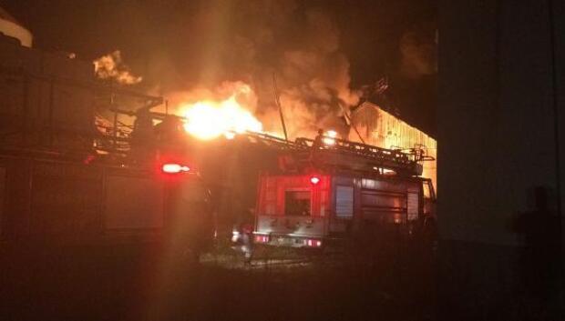 Afyonkarahisarda yağ fabrikasında patlama ve yangın
