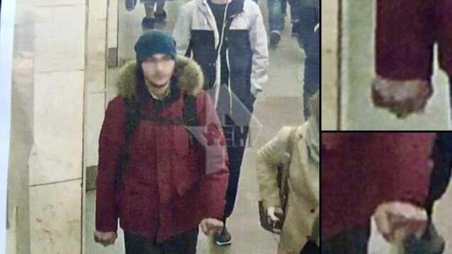 Metro bombacısının ülkesi belli oldu