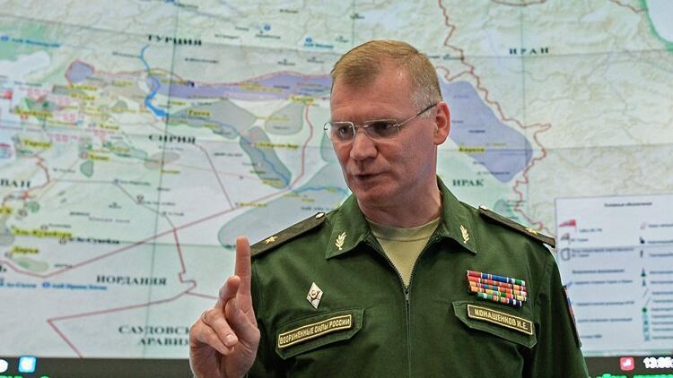 Suriye Savunma Bakanlığı