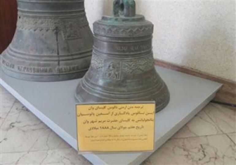 İran 6 asırlık tarihi eseri Türkiyeye iade ediyor