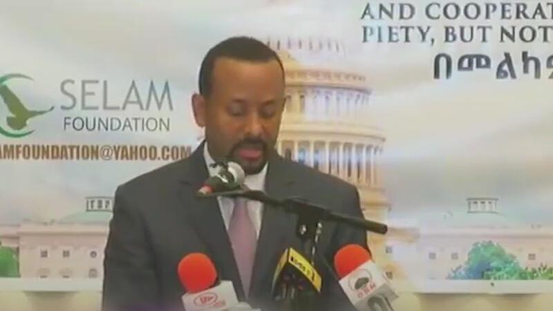 Emirates not fit to teach Islam: Ethiopian PM's rebuke at Crown Prince goes viral