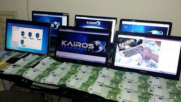 Kairos Teknoloji hakkında bakanlıktan suç duyurusu