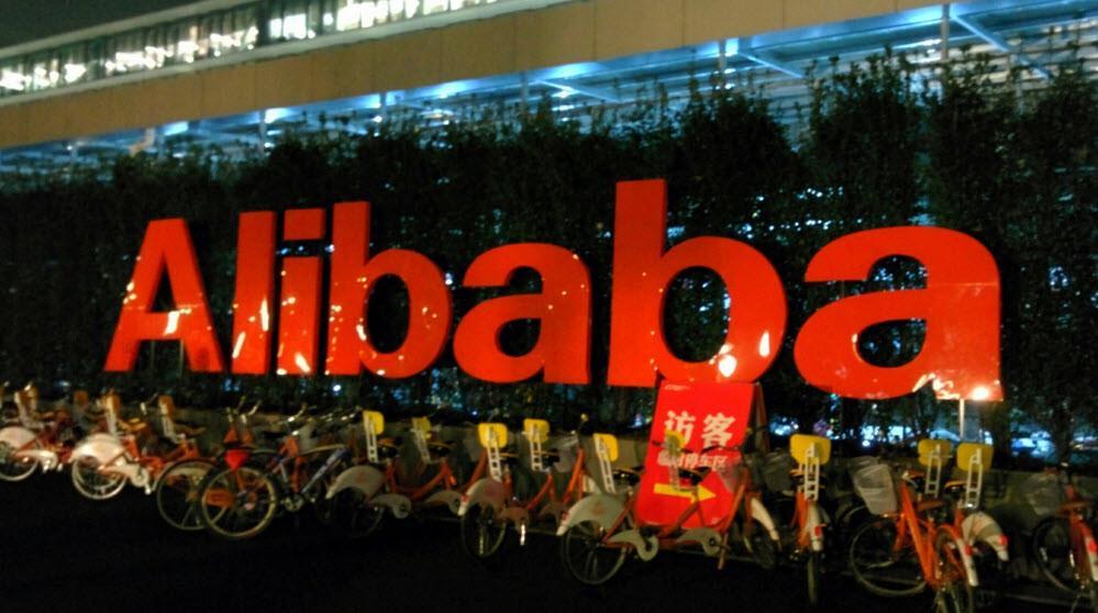 Çinli Alibaba dan harita özrü